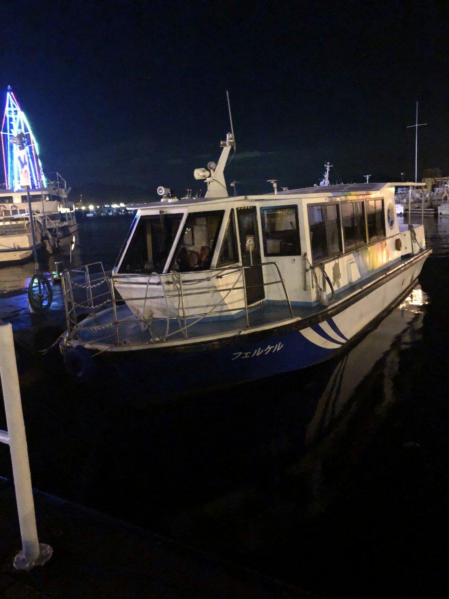フェルケル  以前、清水港にメガフロートの海釣り公園があった頃は、ドリプラから海釣り公園に行く海上バスでお世話になったのよ。 https://t.co/kb89nlT2Mz