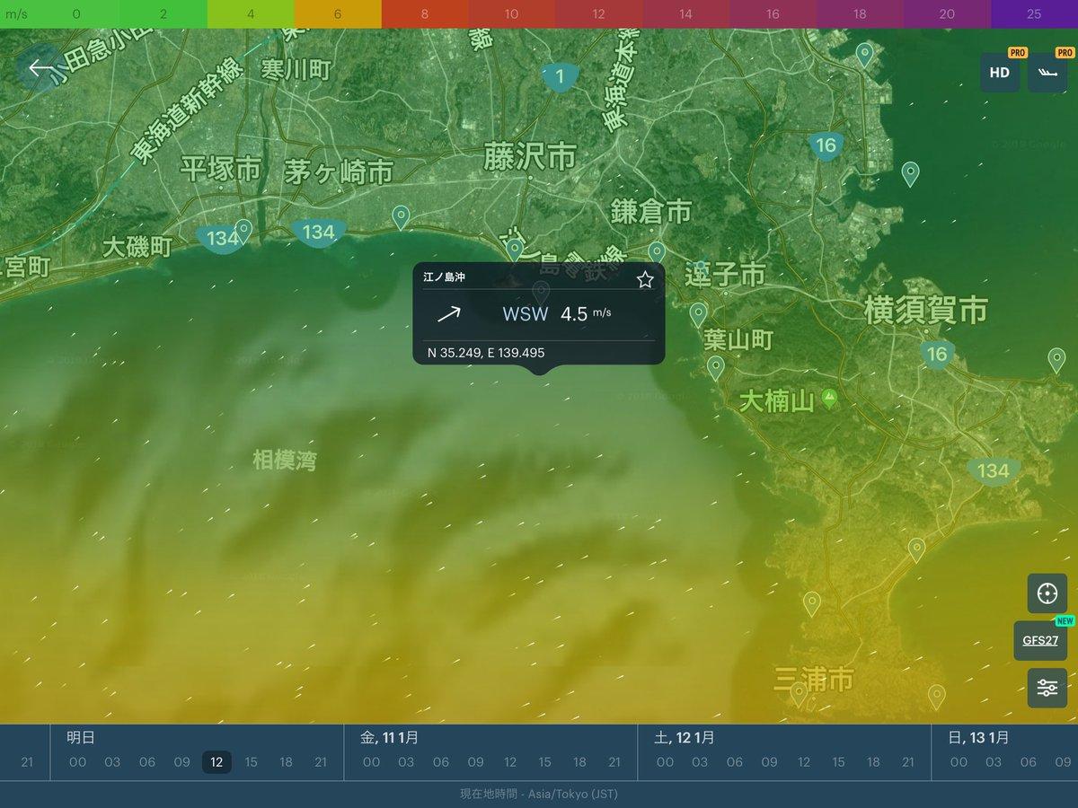 明日の江ノ島沖は午後に向けて南西風が強くなるらしい(`・ω・´) シケが出るまえに釣果出るといいなぁ https://t.co/bt0jErpmVu