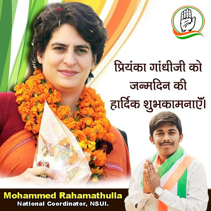 Happy Birthday to Smt. Priyanka Gandhi ji...