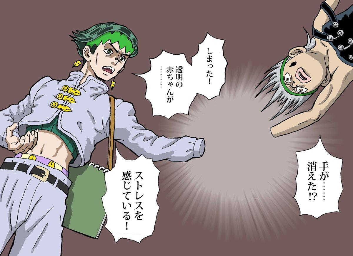 RT @fukuhara15:...