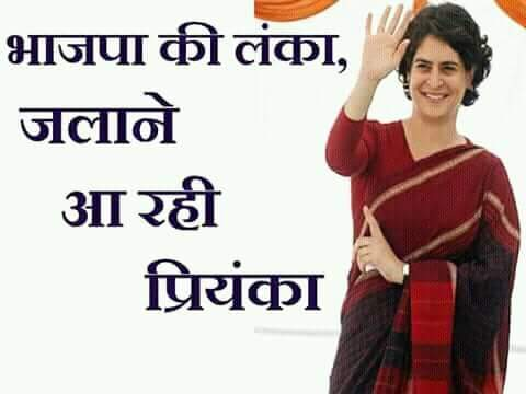 Happy Birthday Priyanka Gandhi ji.