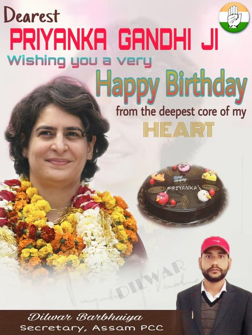 Mem.Many many happy returns of the day Happy Birthday to you.. Priyanka Gandhi ji...God bless you long life