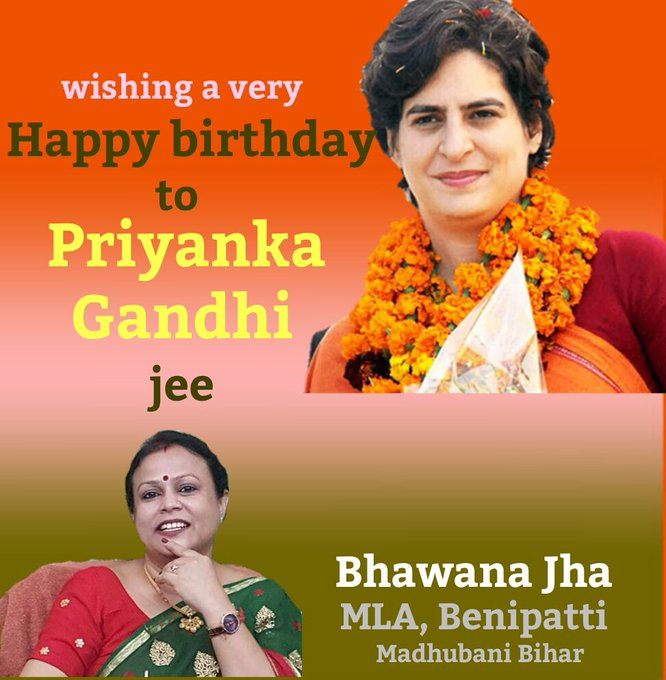 Wishing a very Happy birthday to Priyanka Gandhi jee