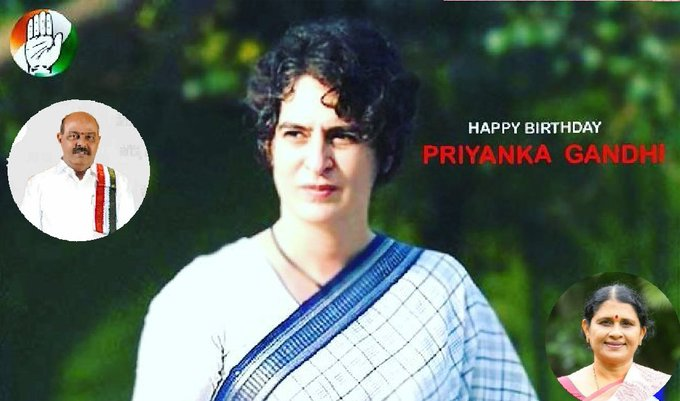 Happy birthday to you priyanka gandhi ji
