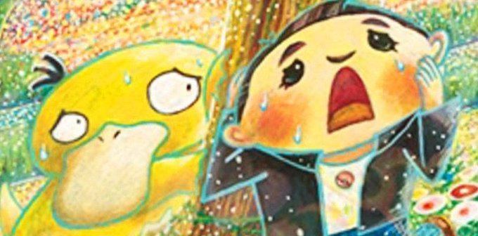 Happy birthday and thank you for creating the wonderful world of Pokemon!
