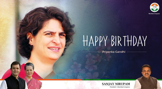 Happy Birthday priyanka Gandhi  Didi