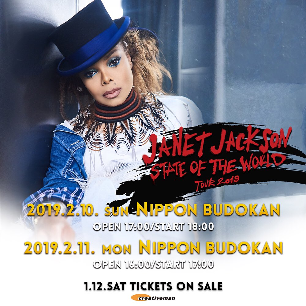 On sale today #SOTWJapan Can't wait to see u ????   Ticket link in bio #SOTW2019 https://t.co/EDQD4ylCgo