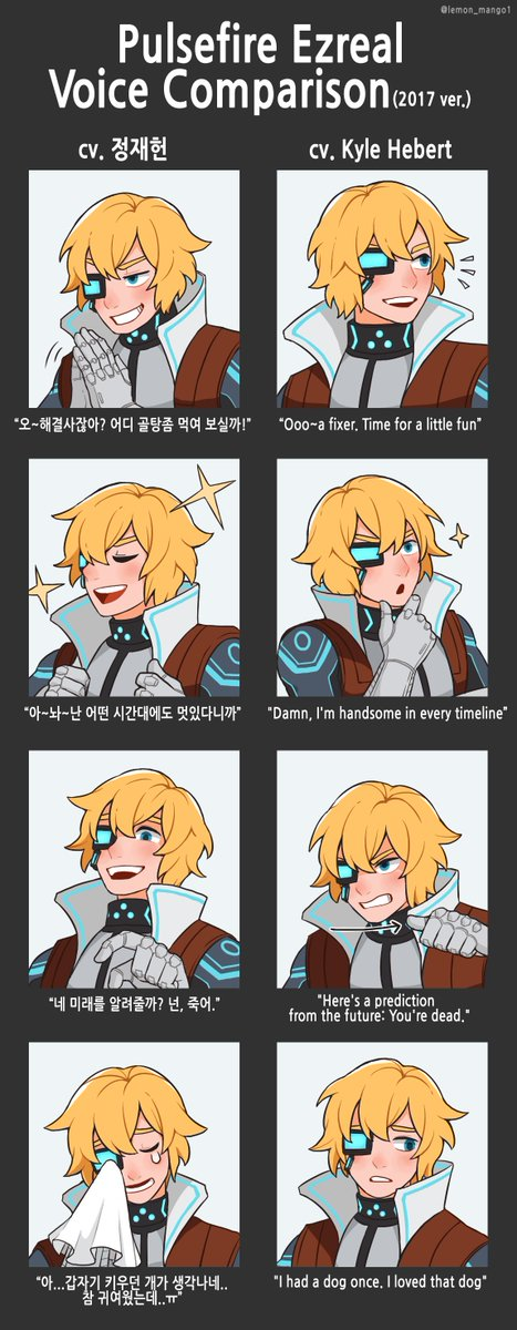 RT @lemon_mango1: Pulsefire Ezreal Korean/English voice comparison(+PEARL) https://t.co/6hUtJtwgbZ