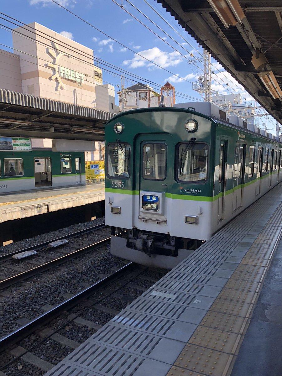 test ツイッターメディア - @KR3002_3052 京阪はいいゾー https://t.co/1WuTWMDv1d