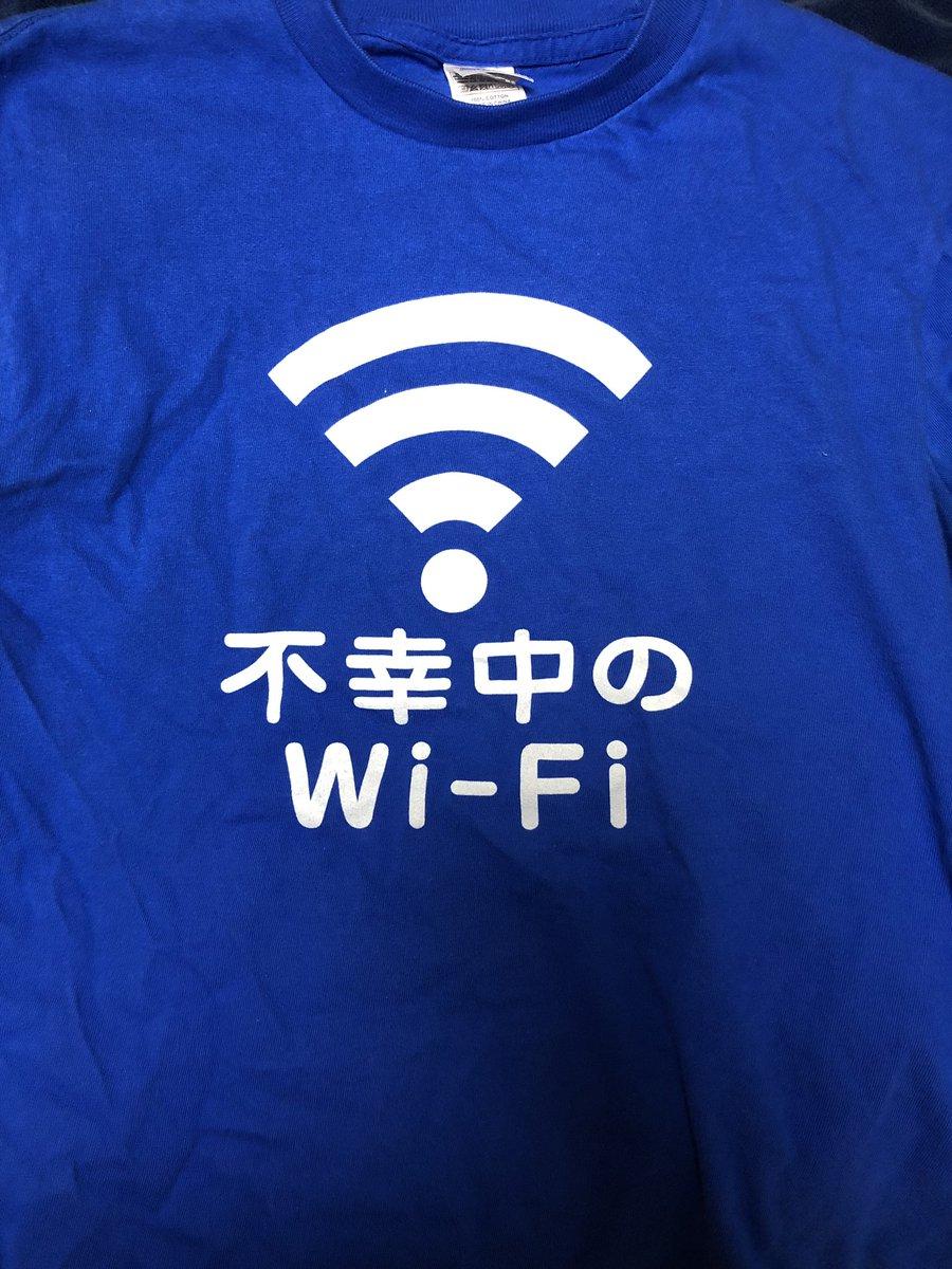 こんなセンスの良いTシャツ見たことない!