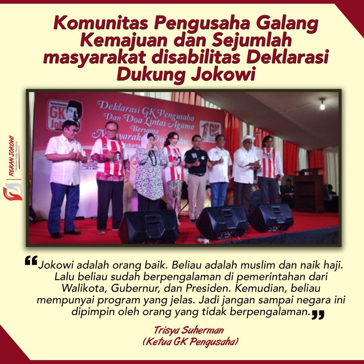 #jokowipresidenku #rekanjokowi #rekanjokowisulsel #ayoteruskerja #indonesiakuat https://t.co/pvS7GoNteE