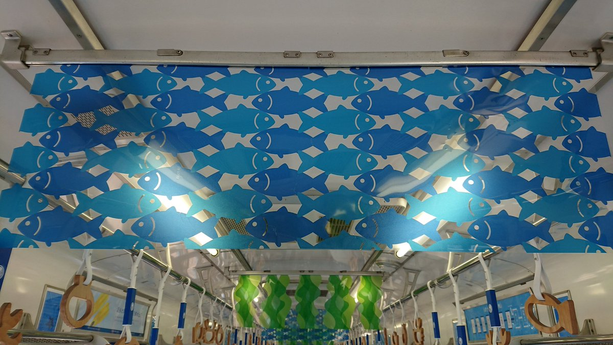 test ツイッターメディア - 南海電鉄加太線めでたい電車(青バージョン)。 #これを見た人は青い画像を貼れ https://t.co/hyuQ1psR2z