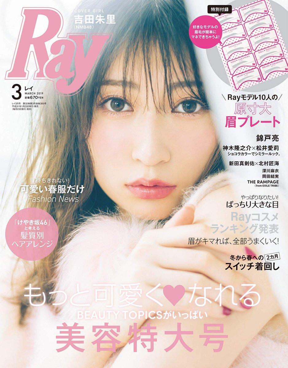 RT @AKB48SKE48HKT48:...