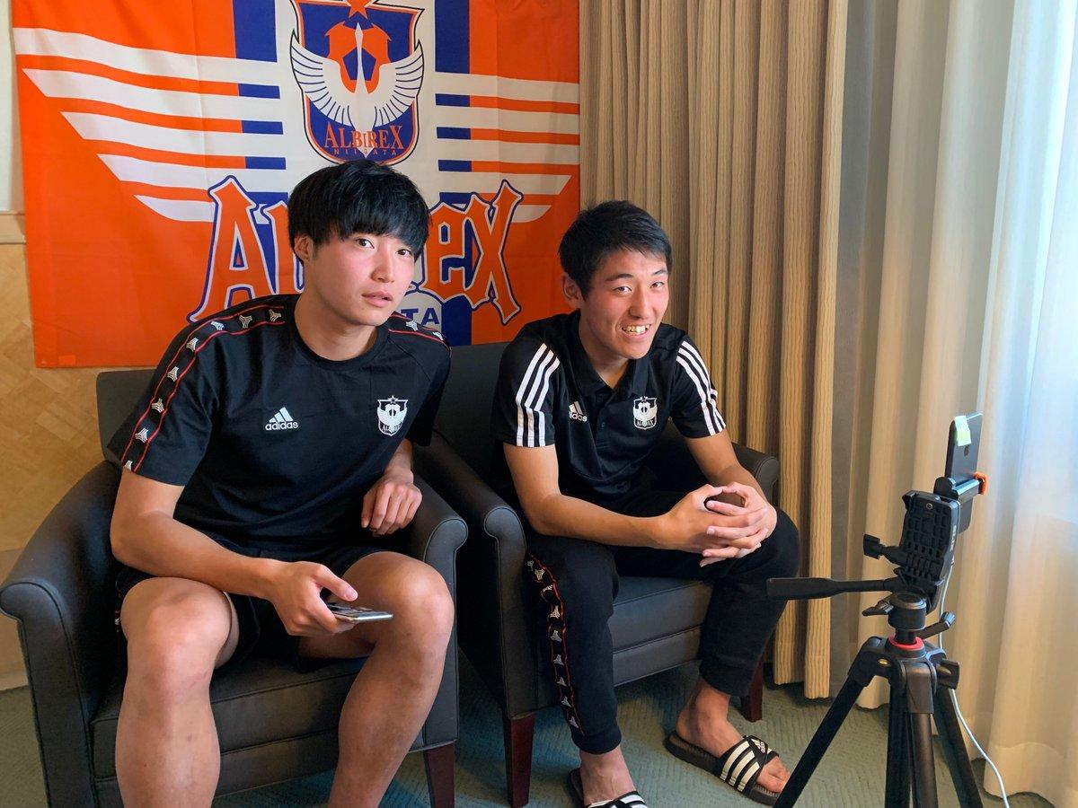 RT @albirex_pr: アルビレックス新潟公式インスタグラムでは、現在 #岡本將成 選手と #秋山裕紀 ...