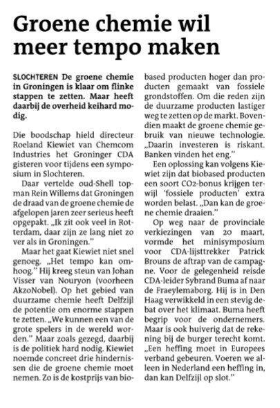 test Twitter Media - Hoe maken we Groningen tot voorloper in de omschakeling naar duurzame energie en grondstoffen als basis voor de chemie en de maakindustrie? ChemCom Industries presenteerde tastbare voorbeelden van duurzame, groene chemie tijdens het CDA economisch symposium in de Fraeylemaborg. https://t.co/OqehK0sjFx
