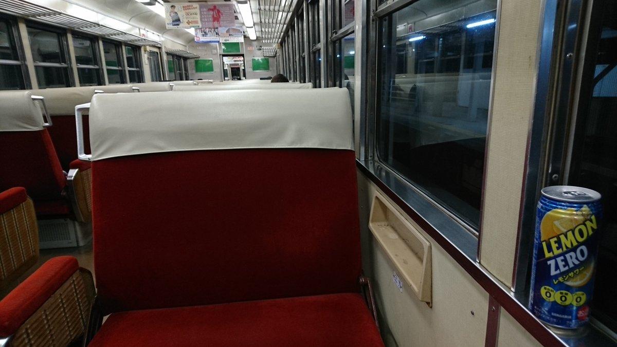 テレビカーで夜な夜な呑み鉄 https://t.co/KVqQs0RqRE