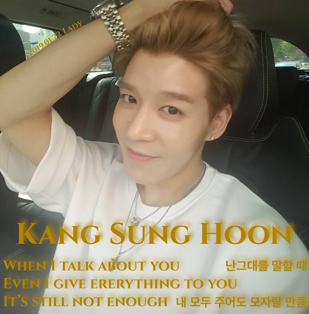 RT @1333enenen: miss you.  Stay Healthy. Be Well.  #강성훈 #KANGSUNGHOON #姜成勋 #姜成勳 https://t.co/2Yor7y4Quk