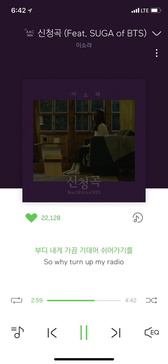 RT @BTS_twt: 이 노래 신청하겠습니다 😢 이소라 선배님 목소리가 너무 좋아요 슈가형 목소리가 너무...