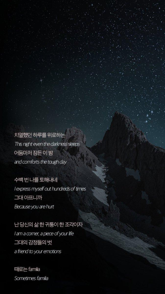 RT @1theK: 이소라 '신청곡' 중 #슈가 랩파트 가사집📝 슈가가 직접 썼다는 가사들🤭 문학이 따로 없다.. 민윤기...
