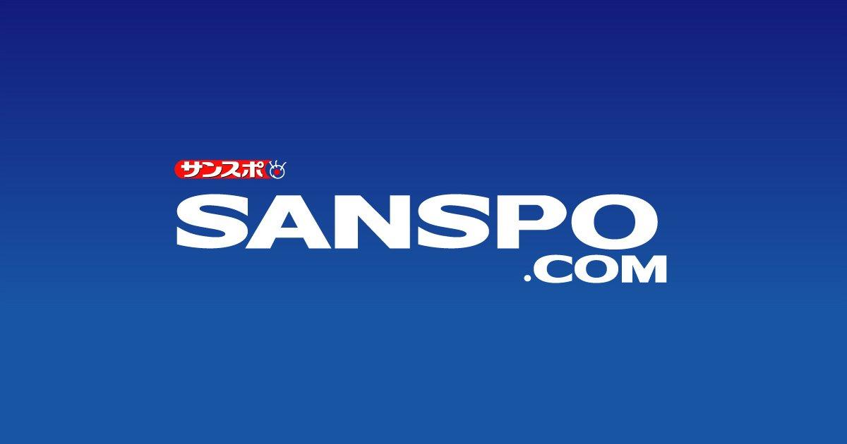 イチロー、マイナー契約合意 日本での開幕Sはメジャー登録枠入り確実 https://t.co/w5tmpF8Q6i https://t.co/9rXO3tLZIL