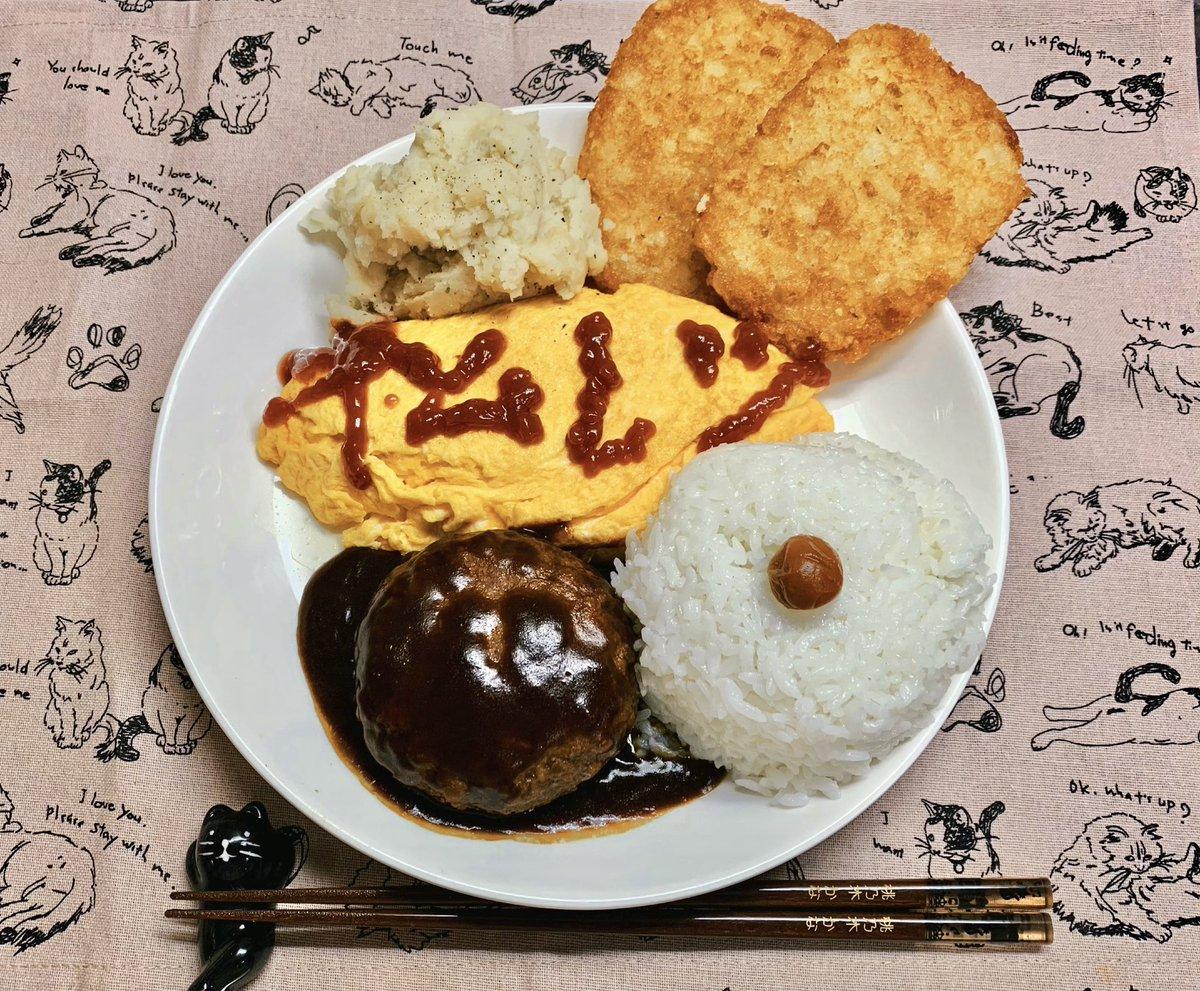 【画像】セクシー女優・桃乃木かなさん(22)の作った晩ごはんをご覧ください  [309927646]->画像>15枚
