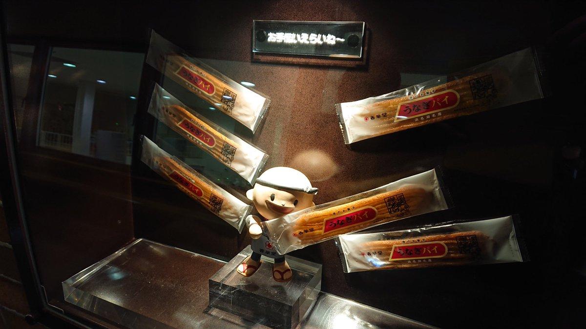 test ツイッターメディア - 長いこと浜松に住んでて、春華堂さんのうなぎパイファクトリーへ初めてきてみたー\^^/コンベアを流れながら大きく焼き膨れ、刷毛で謎のタレを塗られるうなパイ(゚∀゚) https://t.co/5tyLMVXlOq