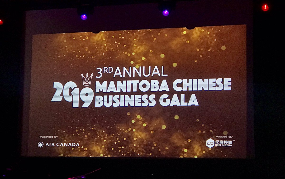 test Twitter Media - An honour to be with my colleagues at this year's Manitoba Chinese Business Gala. The Gala celebrates the Chinese New Year & highlights the remarkable efforts of businesses and entrepreneurs in the province's Chinese community.  Congratulations to all nominees & award recipients. https://t.co/hZh16YWu25