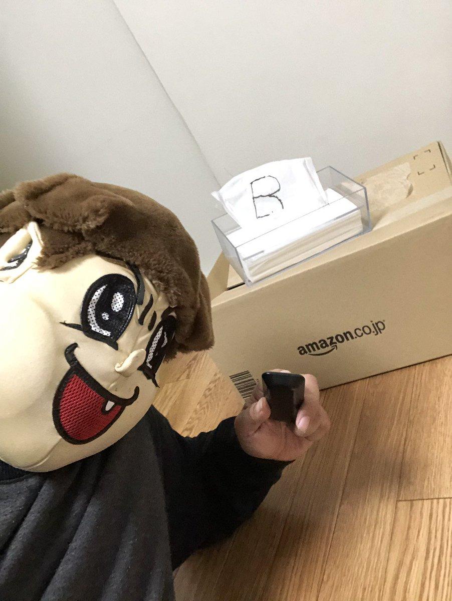 【速報】 今夜 放送・直撃!週刊文春ライブ・ヒント キタ ━━━━(゚∀゚)━━━━!!
