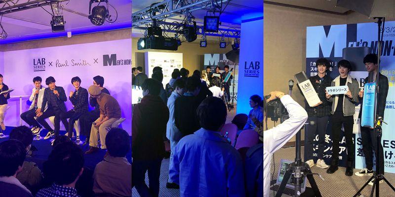 RT @MENSNONNOJP: 大盛況でした!  ラボ シリーズ × ポール・スミス × メンズノンノのイベントは後日、ビューティサイトにレポート記事をアップしますのでお楽しみに。 https://t.co/W5zduWWcQY