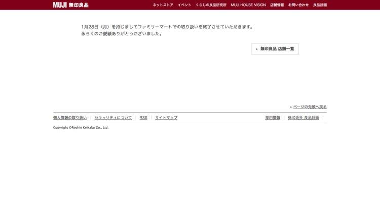 test ツイッターメディア - 【5分でわかる】ヴィセが日本初のパーソナルカラー判定サービスを提供開始、ファミマが無印良品の販売終了、ザラがロゴ変更、…先週話題のニュースをピックアップ https://t.co/u4vpdapp0T https://t.co/1UjTRXp9Yl
