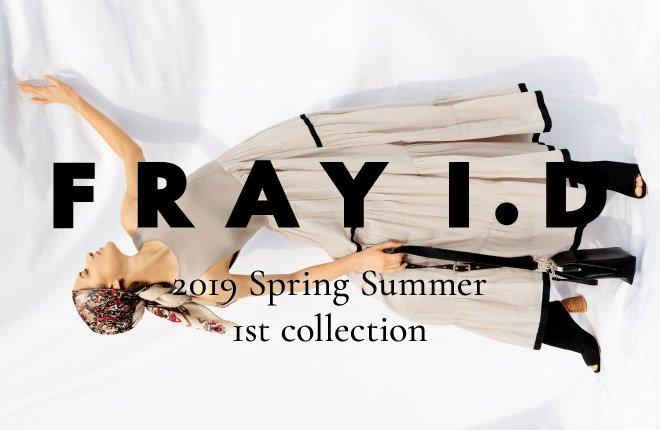 【FRAY I.D】 春の最新カタログが本日公開👠✨✨ 最新コレクションを是非ご覧ください!  ✔https://t.co/yKbr1BxnU4 #frayid #フレイアイディー  #ウサギオンライン https://t.co/Spbsj7LOVB