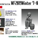 http://pbs.twimg.com/media/DyjoLhMUwAER1Xq.jpg:thumb