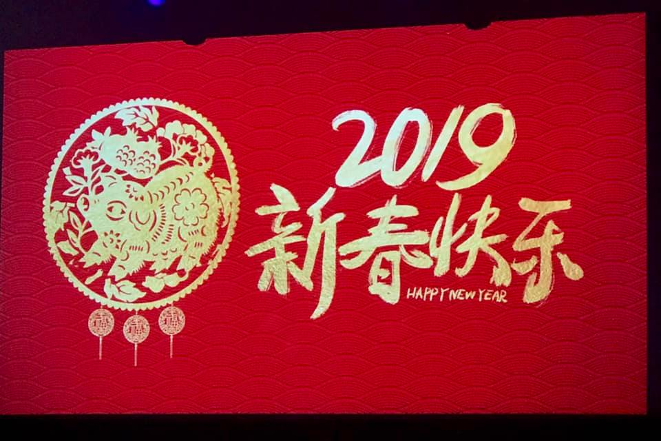 test Twitter Media - Happy #YearOfThePig! To all those celebrating, I wish you a year of blessings and good fortune #mbpoli https://t.co/FVKlNK7B08