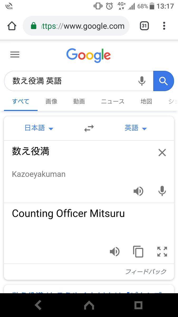 って話 英語