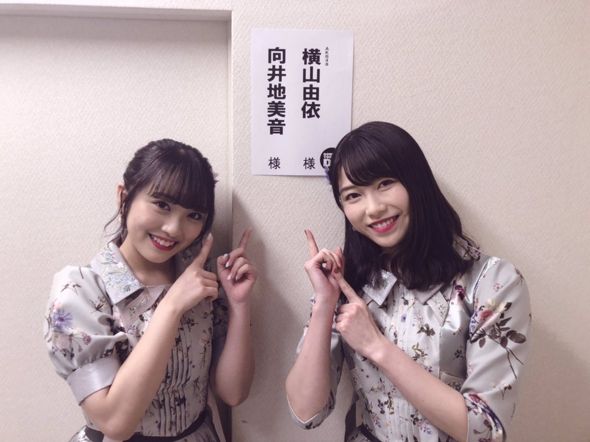 test ツイッターメディア - 22:00〜 ダウンタウンDX、みーおんと二人で出演させていただきます(#^.^#)/🌟 総監督のお仕事に密着していただきました!  #ダウンタウンDX #AKB48 https://t.co/rt5BwLkcga