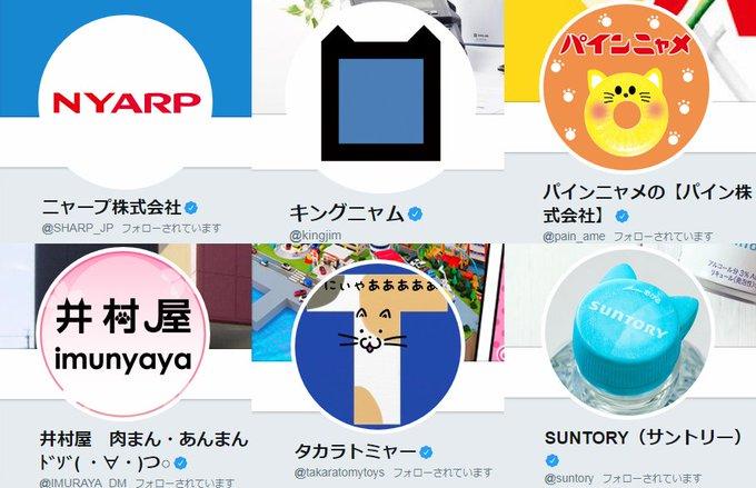 kingjimさんのツイート画像