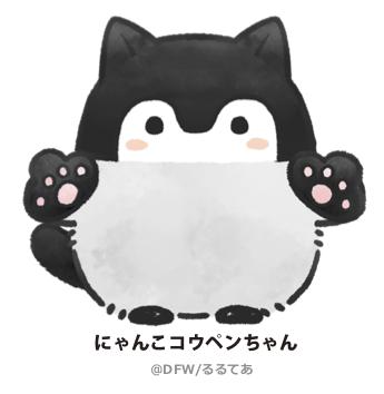 koupenchan_appさんのツイート画像