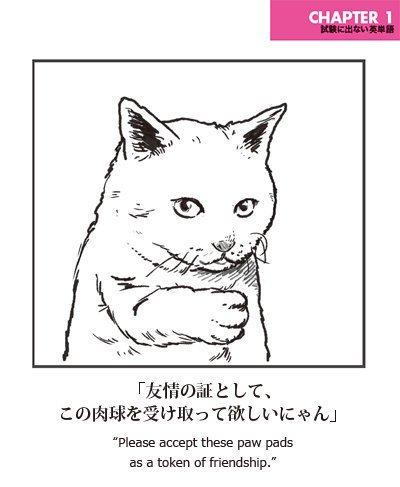 NISE_TOEICさんのツイート画像