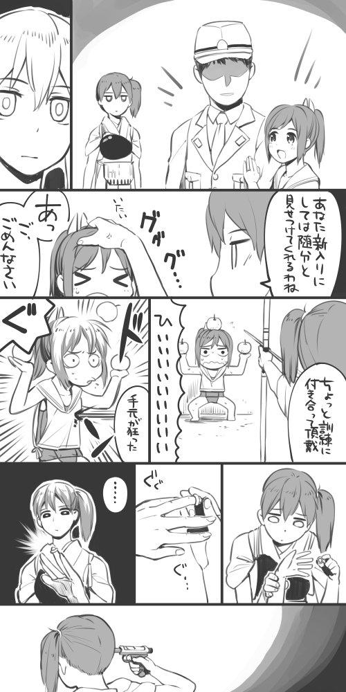 test Twitter Media - https://t.co/O4bqmr8YDW admiral (kantai collection) i-401 (kantai collection) kaga (kantai collection) by shiden (sashimi no wife) https://t.co/K8W0jJSRWh