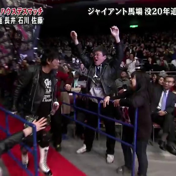 RT @nuclearbummer: Me cheering for Onita as he spits directly into my wife's mouth https://t.co/YCFs6qJfzP