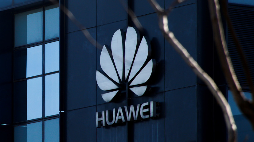Huawei plan to fix British security fears due in H1 –