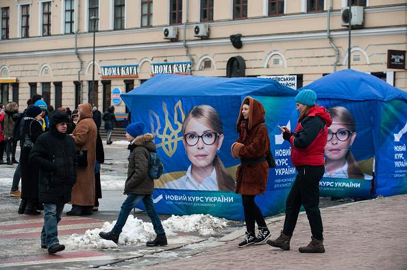 """Russia accused of meddling in Ukraine's elections using bribes and """"hybrid war"""""""