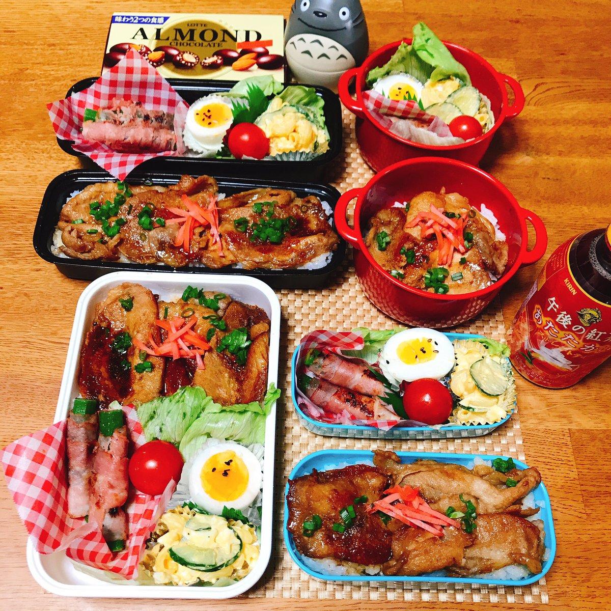 RT @pin_gre3030: おはようございます♡ 今日のお弁当は豚丼にしました😋 https://t.co/0y6UMQIGke