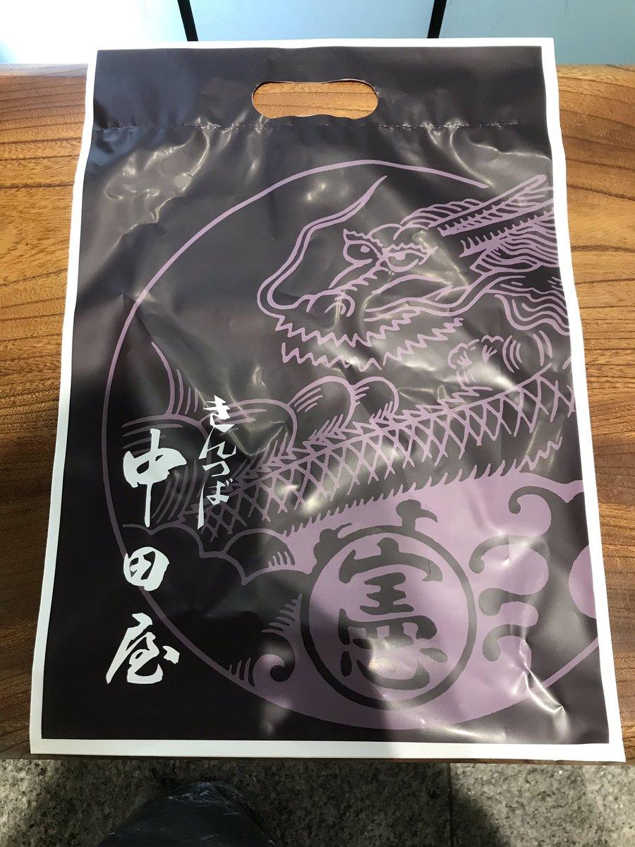 test ツイッターメディア - 昨日の森高さんのMCで金沢の名物できんつばって言ってたから、中田屋のきんつばをバラで2個購入、こんな立派な袋に入れてくれた https://t.co/kznm0k5miP