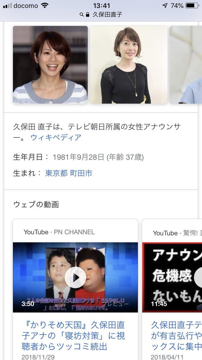 test ツイッターメディア - 久保田直子(37) https://t.co/ldVFZEqYEF