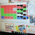 2019-2-10アタック25実況イメージ3独身大集合大会
