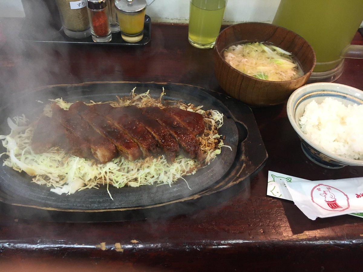 test ツイッターメディア - 夜ご飯は矢場とん!! 鉄板と豚汁ー。 食べ過ぎじゃない? この前におやつで出町ふたばの豆餅とか食べてる(笑) https://t.co/Fegt5aBnIJ