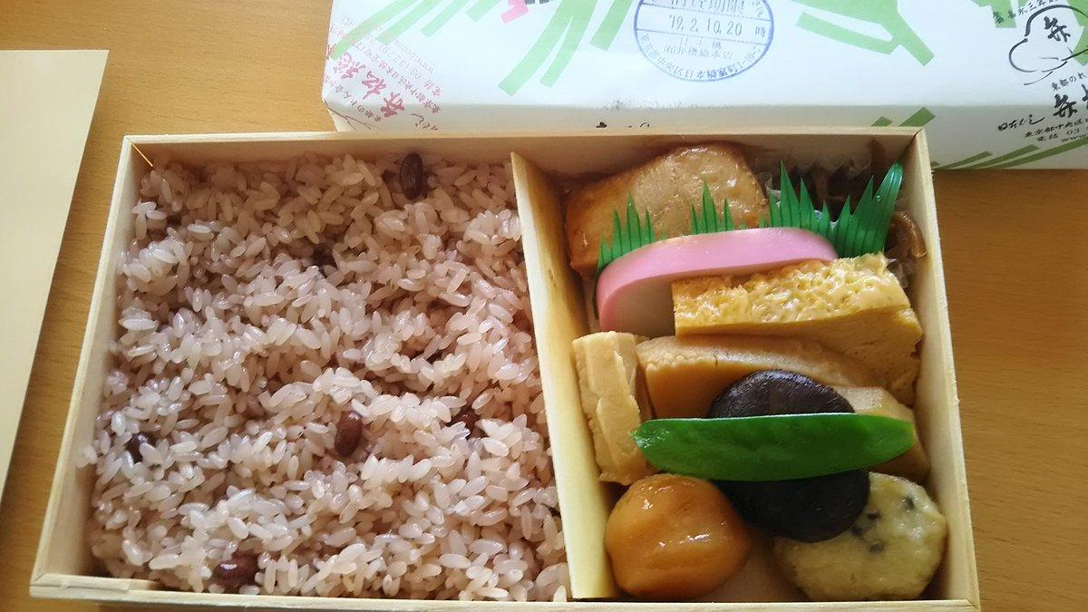 test ツイッターメディア - もぐもぐタイム #弁松 #赤詰弁当 #うさぎや  お祝い事があったので、お赤飯を『弁松』で。 煮物が旨いって、お弁当としては高ポイント。 卵焼きも濃い味~🎶旨さ半端ない。 さすが、元祖仕出し弁当屋!  そして、デザートは『うさぎや』のどら焼き。 日本橋セットですな😁 https://t.co/ujfttkBfK9