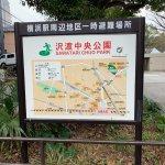神奈川区 DITS訓練
