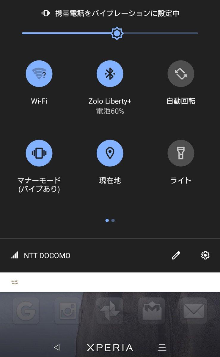test ツイッターメディア - Android 9.0になってBluetoothイヤホンのbattery残量出るようになって何気に便利(笑) #Android9  #XperiaXZpremium https://t.co/JM0GdZswW3